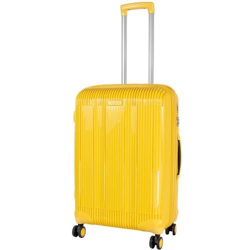Чемодан Airtex 637 M желтый