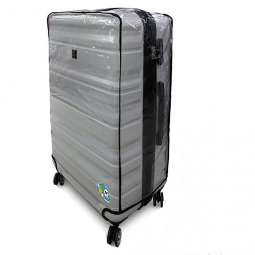 Чехол на чемодан силиконовый S+